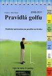 Pravidlá golfu 2008-2011